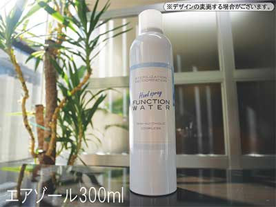 function_water03